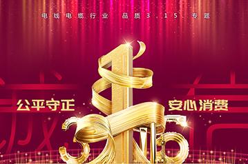电线电缆上市公司2020年度报告盘点