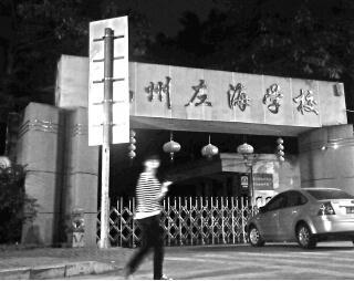 福州左海学校火光闪烁 疑电线引发失火