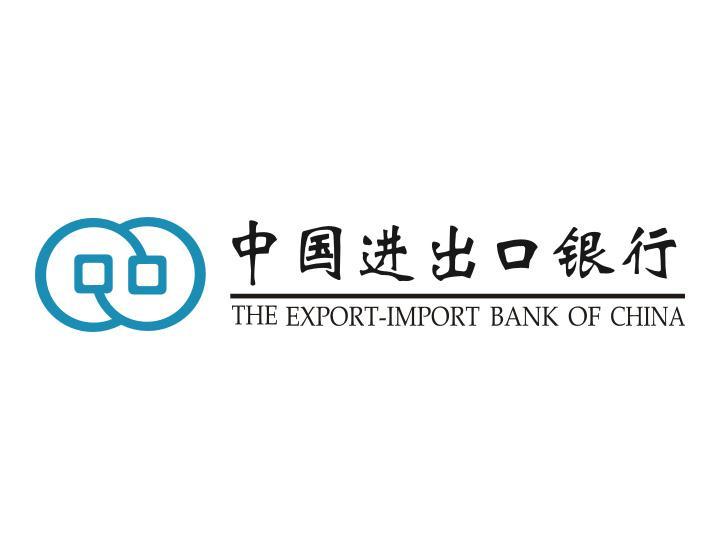 中国进出口银行贷31亿助厄最大输电系统