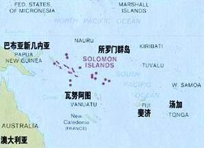 所罗门4.3亿海底通讯电缆项目启动全球招标