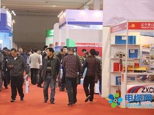 2014(第六届)上海国际铜业展览会开幕