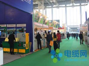 2014中国国际线缆及材料设备展览会开幕