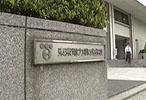 11起!东京电力违规开展电缆敷设工程