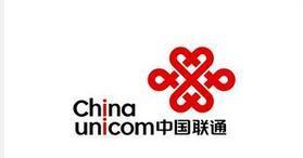 中国联通LTE二期主设备日前结束招标