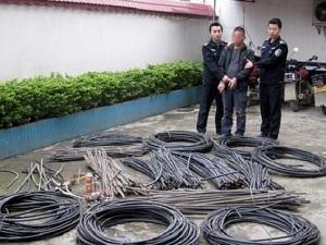 34万元电缆不翼而飞 原是员工保安勾结盗走