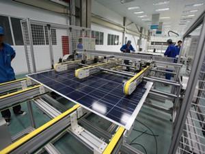 英利4兆瓦光伏发电项目获2000万融资