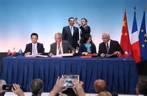 中法合作:阿朗移动联通签全面框架协议