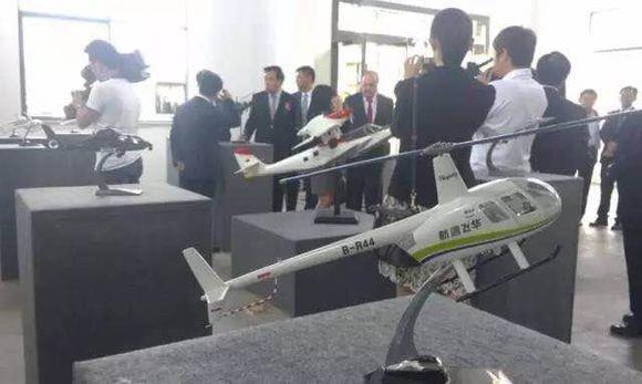 """通用航空产业园奠基 宜兴飞机制造梦正式""""起航"""""""