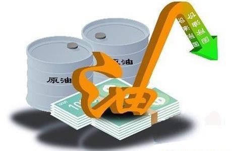 """油价或迎""""三连跌"""" 90号汽油下跌0.09元/升"""