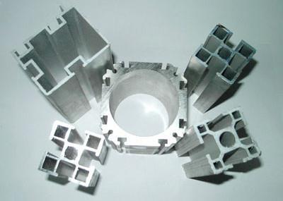 新疆原铝产量跃居全国第一