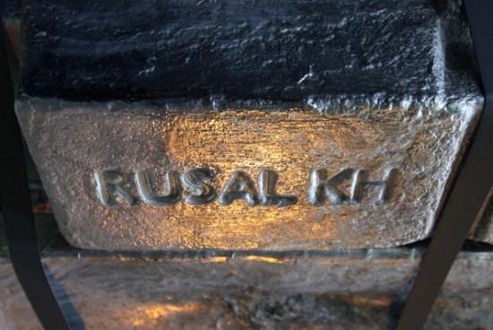 俄铝:2015财年全球铝市场过剩约27.7万吨