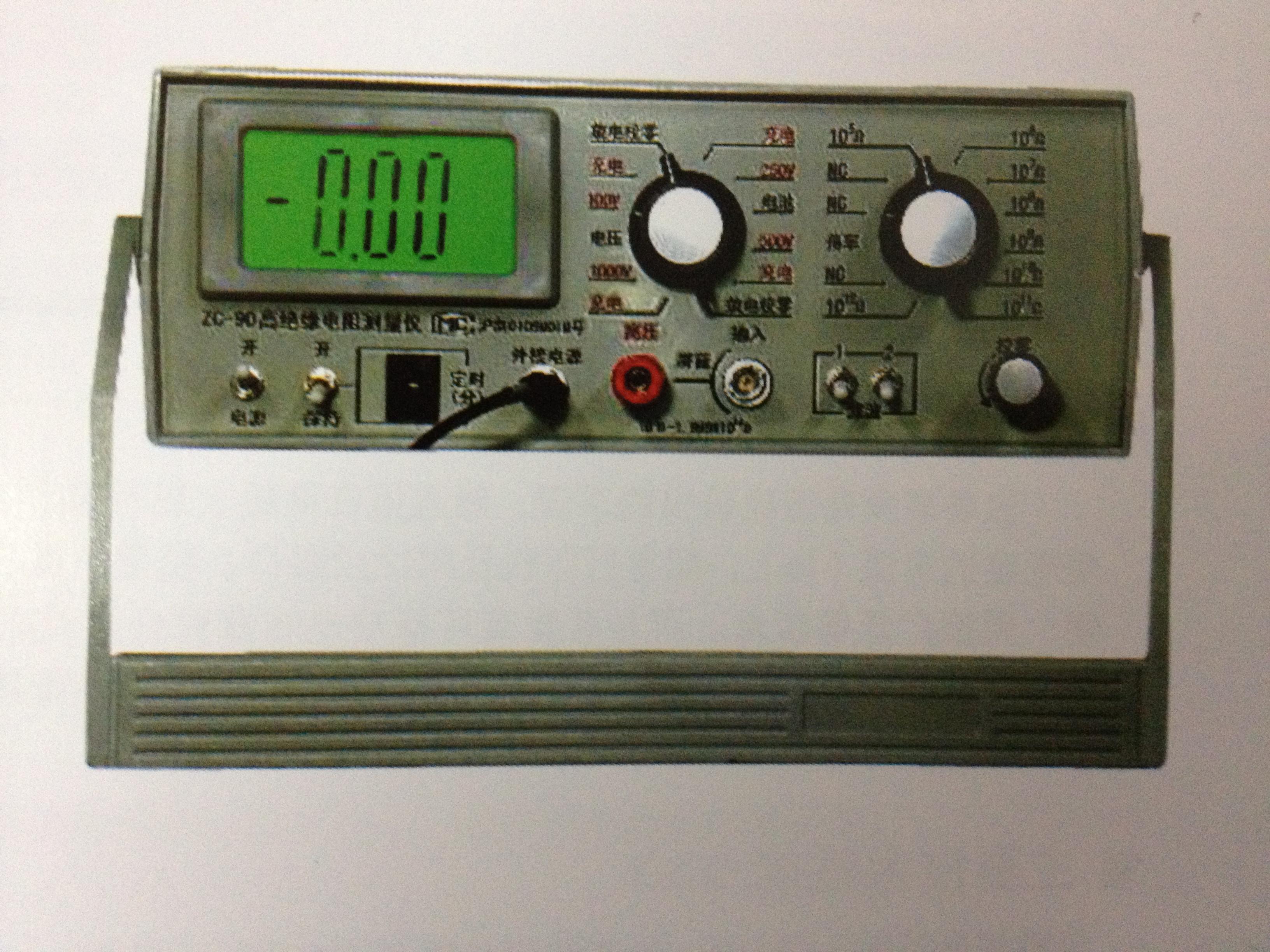 ZC-90型绝缘电阻测试仪 特点与用途:ZC-90系列绝缘电阻测试仪是测试电工绝缘材料、电线电缆、防 静电工程电阻测量以及其他电工制品绝缘电阻的理想仪器。本仪器采用了国际 上最先进的超高阻、微电流器件,具有测量精度高,分辨率强,抗干扰能力强、 读数稳定性好,体积小携带、使用方便,电池通用性强的优点。 ZC-90 系列 绝缘电阻测试仪历年来被上海电缆研究所认证处推荐为生产许可必备仪器之一。 技术参数: 1、测试电压: 100V、250V、500V、1000V 2、电压精度:± 3% 3、测量范