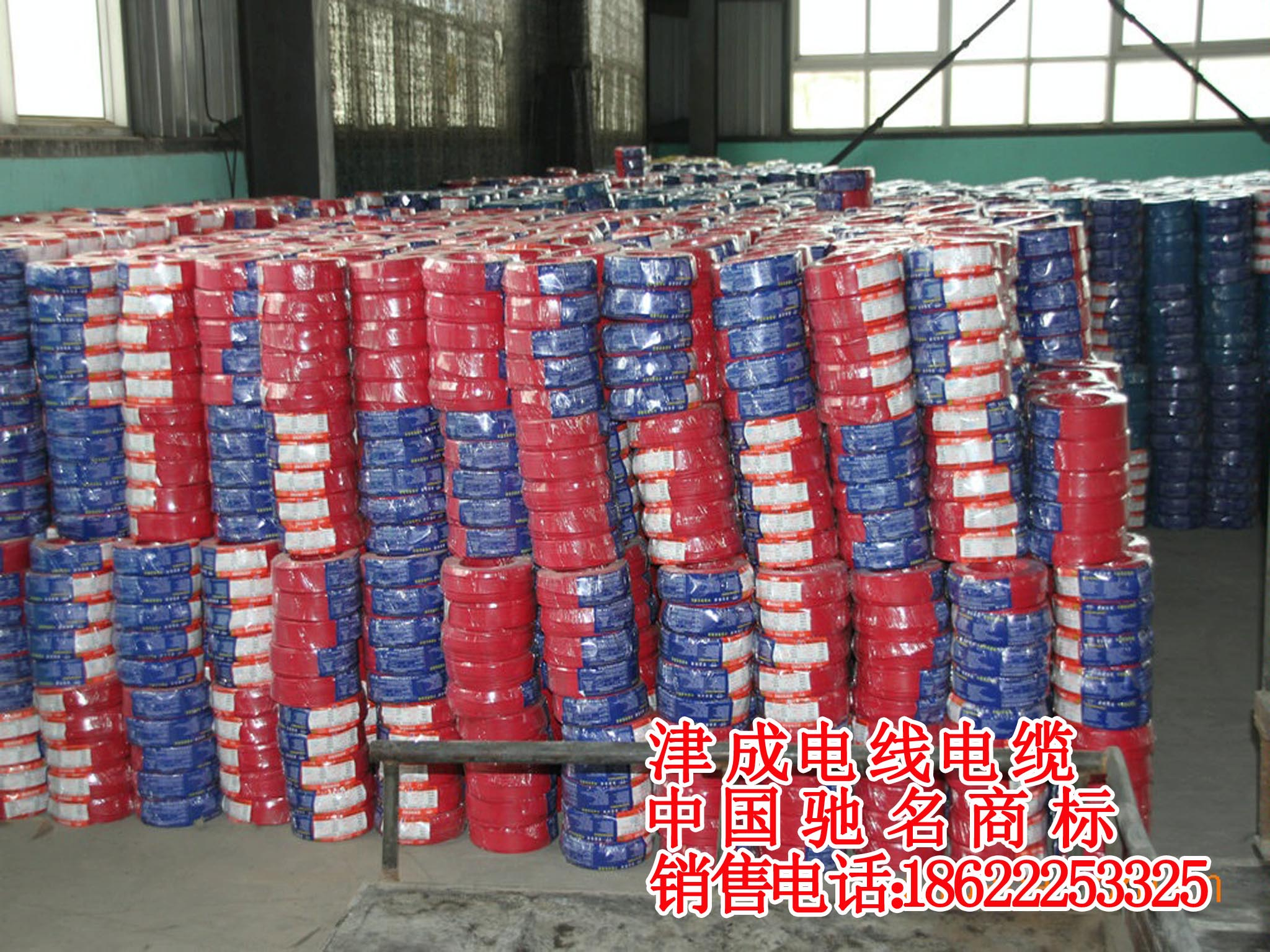 津成电线电缆 江西省抚州市电线电缆回收,回收