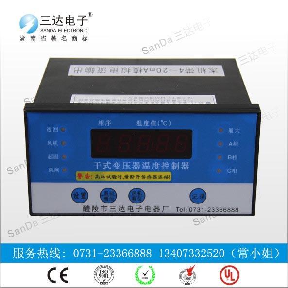 三达干式变压器温度控制器
