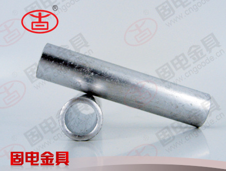 铝连接管/铝管/铝接线管/电缆连接管