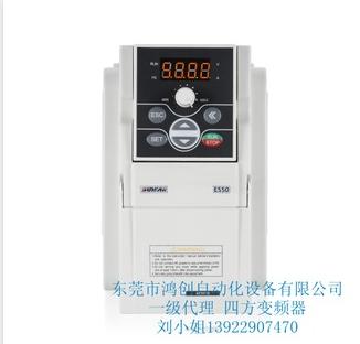 低压变频器四方变频器e550-2s0004单相220v0