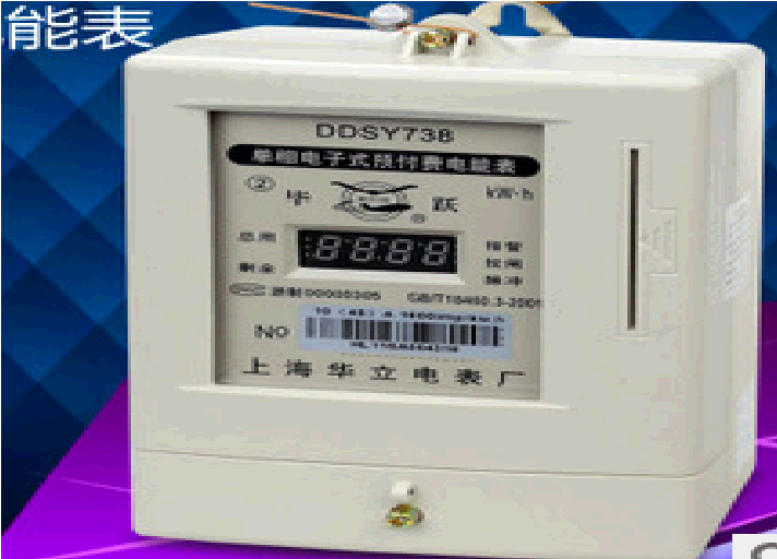 华立220v60a插卡电表接线图