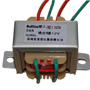 苏变 电源变压器 5w 220v变12v 24v可定做