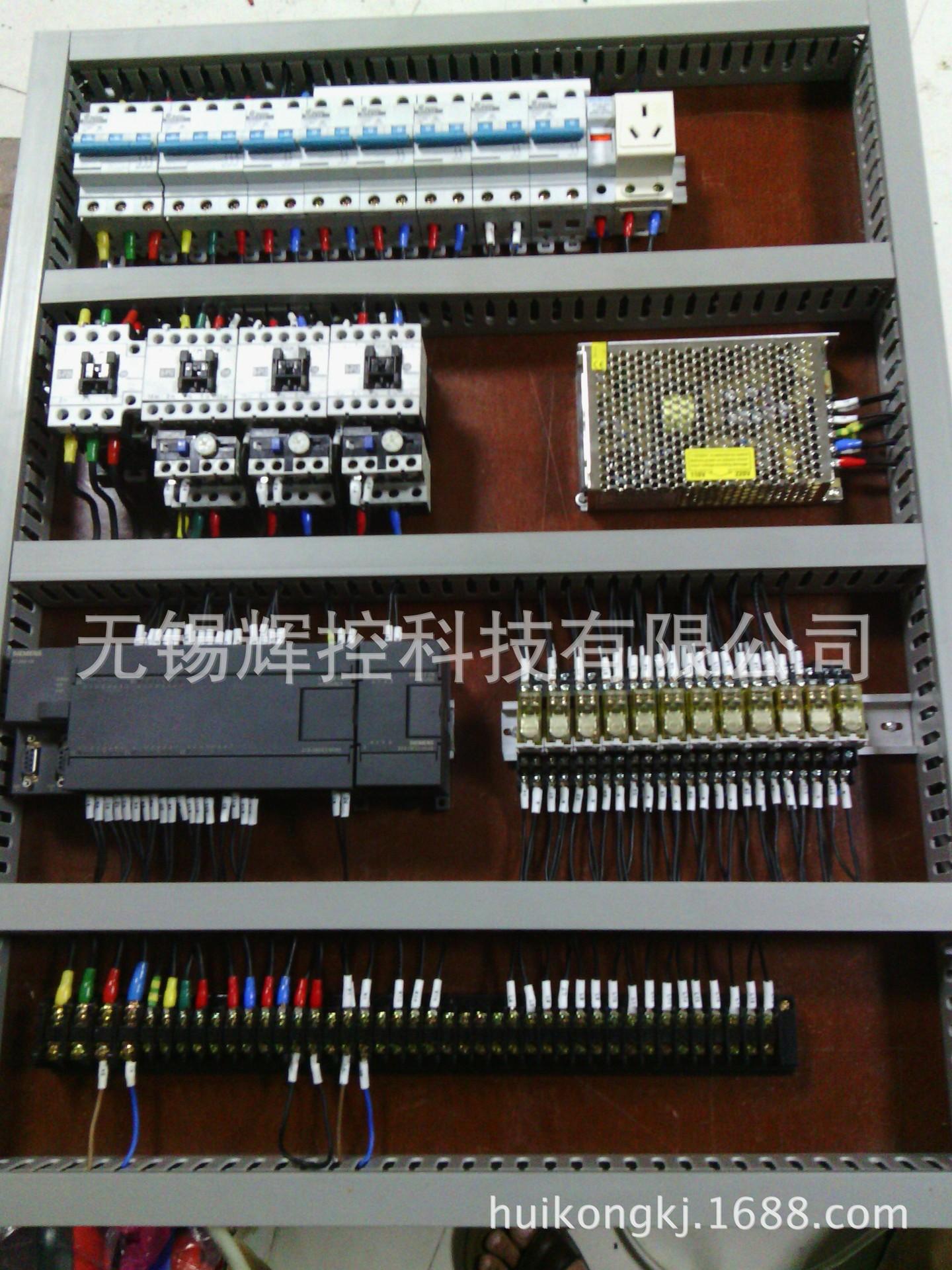 西门子s7-200控制系统