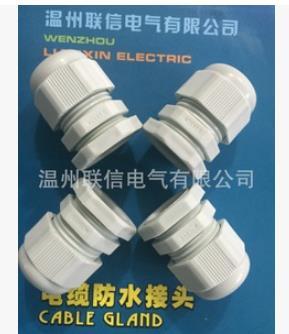 5电缆线防水固定锁紧连接头公制牙护线套