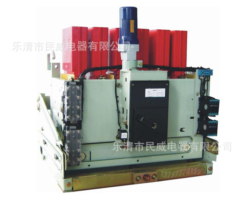 上海人民dw17-630万能式断路器