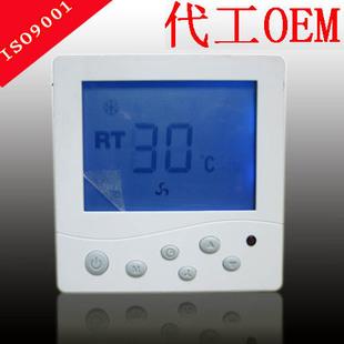 机械式电子温控器接线图