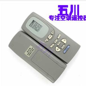 格力空调遥控器 y502k y502e 小金豆 小绿洲 小金宝 空调遥控