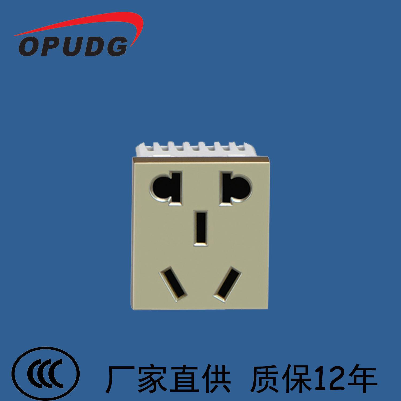 欧普电工 墙壁开关插座厂家直销