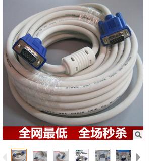 公对公蓝头液晶线显示器连接线带磁环加粗版15针批