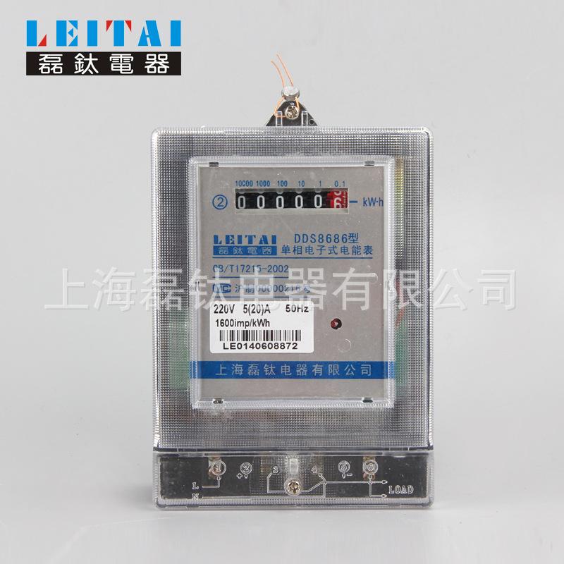 单相电子式电能表 (新经济型)家用电表 透明电能表dts8686