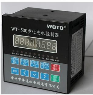 单轴数码管显示步进电机控制器