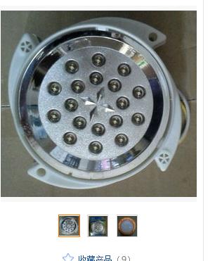 雅友led声光控灯 开关控灯 优质led延时声光控照明灯 吸顶灯批发