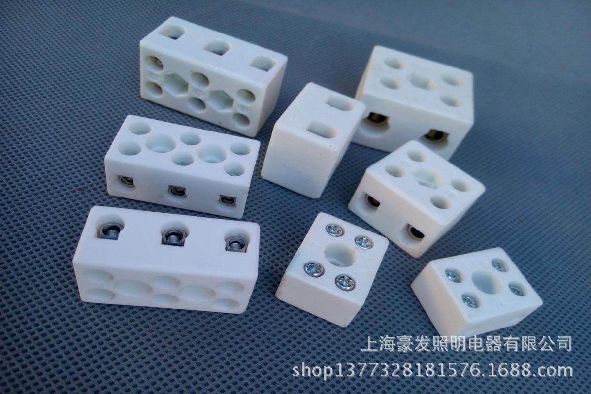 批发10a三位陶瓷接线柱 接线排 高频陶瓷端子台 多孔陶瓷接线端子
