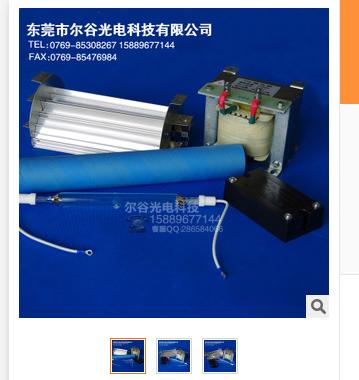 2kw220v镇流器触发器水银灯uv灯罩