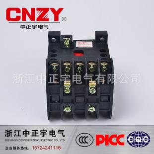 【厂家直销】 交流接触器cjt1-10a 3c低压接触器 220/380v 接触器