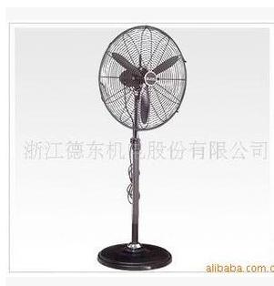 厂家直销上海德东电机厂dfx-450t商用单相节能摇头落地扇