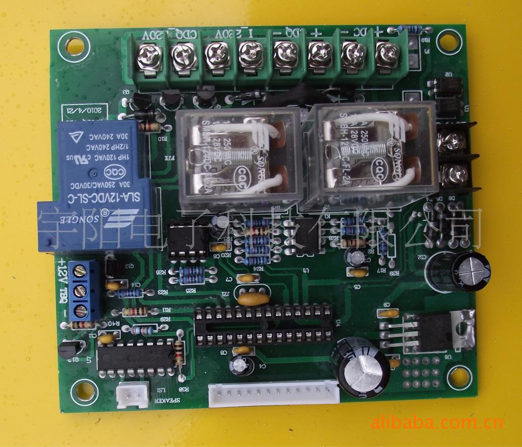 快速充电站/电动车快速充电器/快速充电站主板