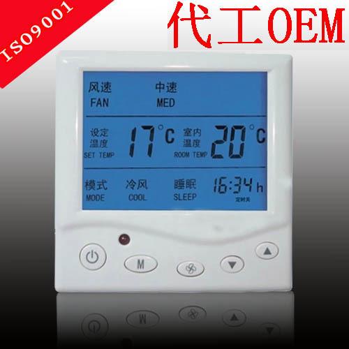 中央空调温控器 液晶温控器 温度控制面板 控制器
