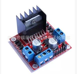 红板l298n电机驱动板模块
