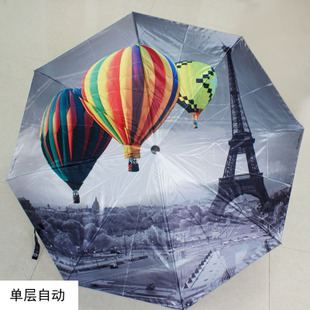 fj世界风景巴黎铁塔热气球超强防晒全自动晴雨伞z04