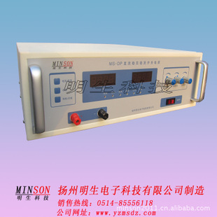 【厂家直销】供应高频大功率直流开关电源