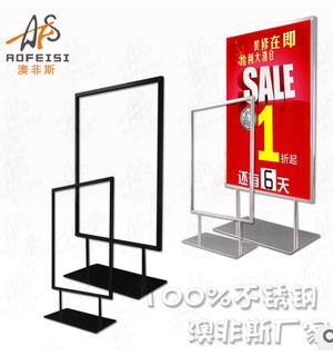 a3 a4不锈钢台式海报架 台式宣传立牌 on sale