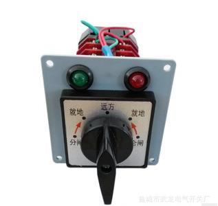 厂家直销lw12-16d/49.4143.3n带指示灯万能转换开关控制开关