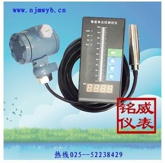 投入式传感器液位传感器液位变送器液位显示器
