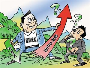 坚瑞沃能上半年净利润暴增432倍引发业界质疑