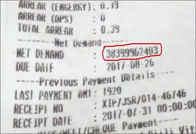 印度一家庭收到38亿元天价电费单