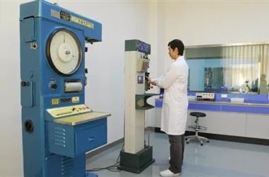 国网黑龙江电力通报不良行为 新增8月份3家供应商