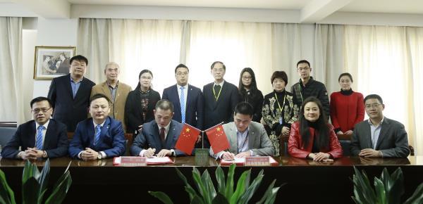 远东控股集团牵手比高新能源 双方签订合作框架协议