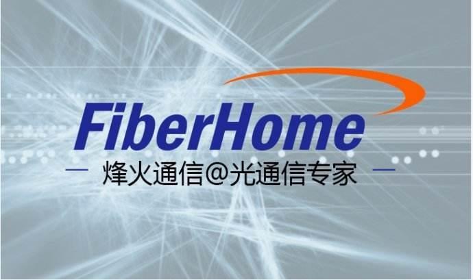 烽火通信发布5G时代电信云解决方案