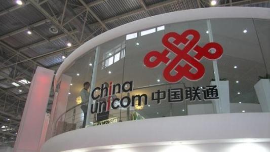 德银:中国联通Q1表现良好 盈利预期仍有上升空间